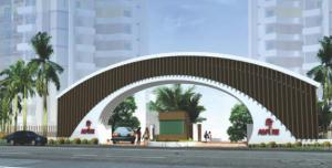 Ace Aspire Entry Gate